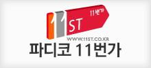 banner_11th