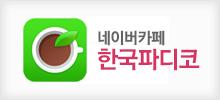banner_cafe