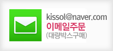 banner_email