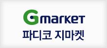 banner_gmarket