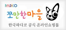 banner_jjo