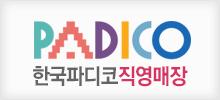 banner_padico