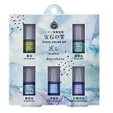 clear color set kizashi
