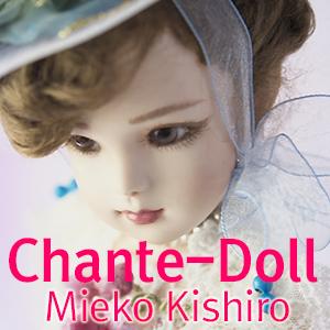 title_chnate