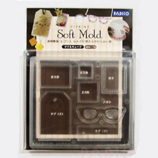 mold_tag&cube
