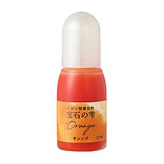 orange bottle23