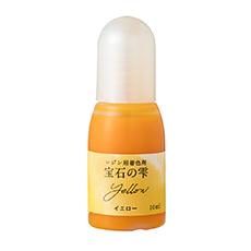 yellow bottle23